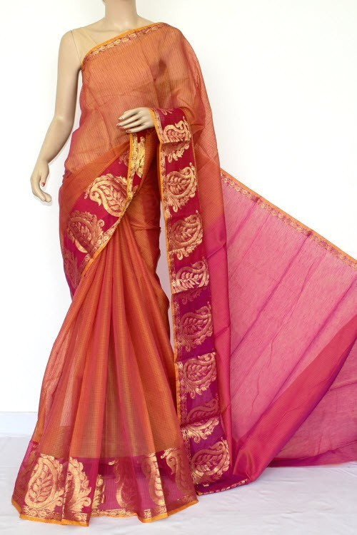 Rust Kota Saree (With Blouse - Supernet) Zari Border 15483